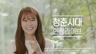 [현장라이브] 한승연·박혜수의 '금요일에 만나요♪'