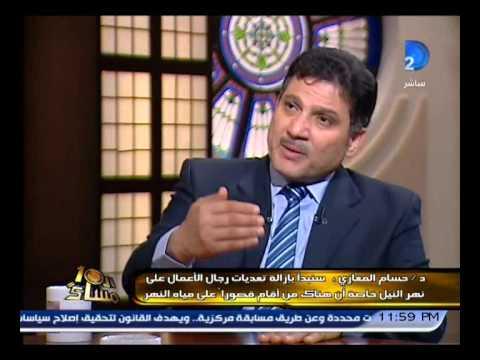 برنامج العاشرة مساء|مع وائل الإبراشى حلقة 24-11-2014