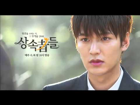 Lee Min Ho Painful Love [HEIRS OST]