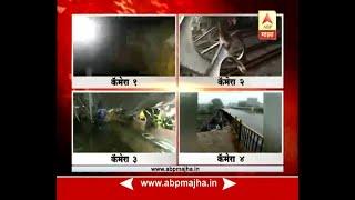 Mumbai : Andheri Bridge collapsed :Update @930AM LIVE