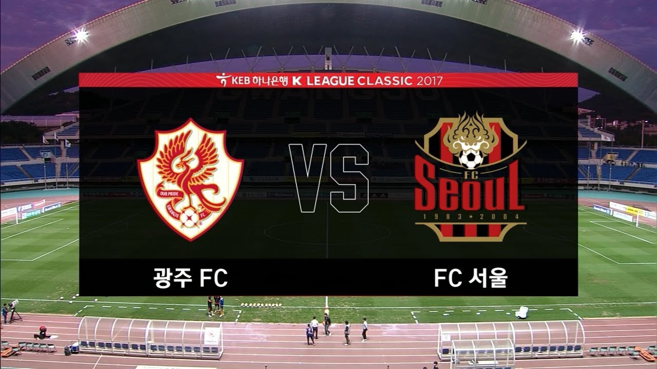 Gwangju Football Club 1-4 FC Seoul