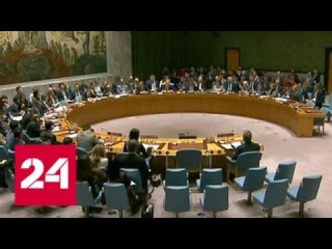 США пытаются использовать влияние ООН в собственных целях - Россия 24