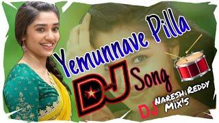 Yemunnave Pilla DJ song|Nallamala Movie|Mix bye DJ Naresh Reddy|