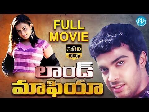 Land Mafia Full Movie | Vivek, Nagendra, Mohan Juneja | BR Keshava | Maruthi