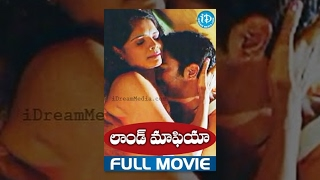 land-mafia-full-movie-vivek-nagendra-mohan-juneja-br-keshava-maruthi