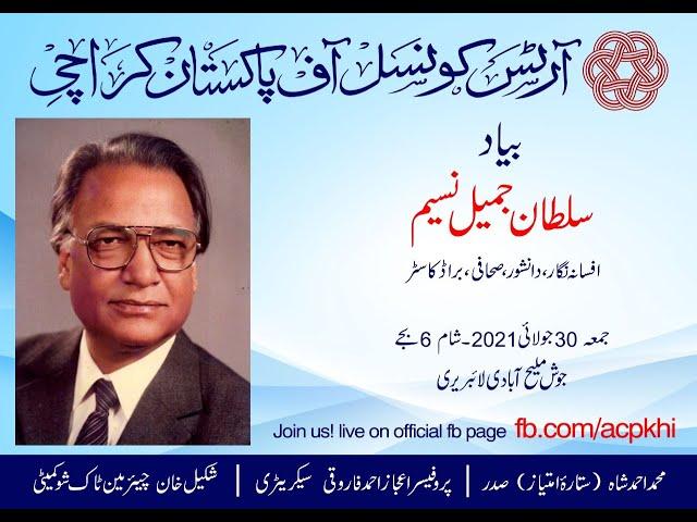 ACP Talks | Tribute | Sultan Jameel Naseem |  #acpkhi #artscouncil #tribute #acptalks
