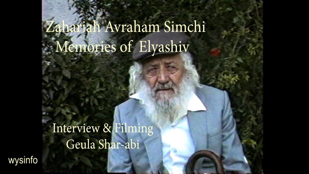 Wysinfo - Zehariah Simchi Memories of Elyashiv