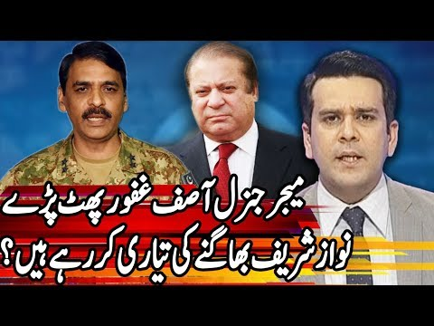 Center Stage With Rehman Azhar - 28 December 2017 - Express News
