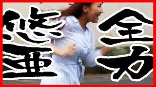 新作✨踊ってみた動画  >>> https://youtu.be/8dUGObPtBN4 【三上悠亜...