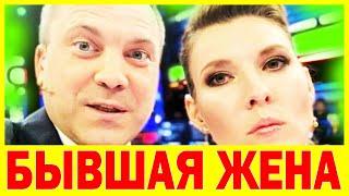 ВЫ НЕ ПОВЕРИТЕ! Кто БЫВШАЯ ЖЕНА Евгения Попова и где они живут со Скабеевой