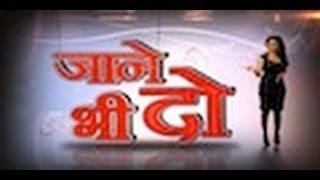 Jane Bhi Do: Why Shah Rukh Khan slapped Farah Khan's husband Shirish Kunder?