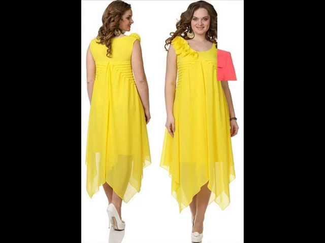 a3dbf2decef69 Женская одежда больших размеров из Белоруссии