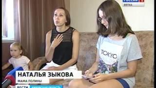 «Русфонд». Полина Зыкова (ГТРК Вятка)