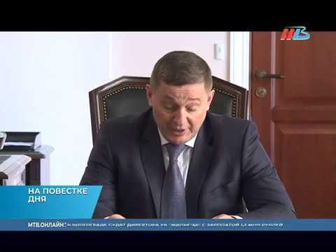 В Волгоградской области многодетным семьям увеличат субсидии на жилищно-коммунальные услуги