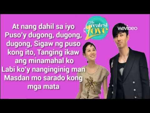 Dugong Dugong - Rita Iringan (Lyrics Video) TheGreatestLoveOST