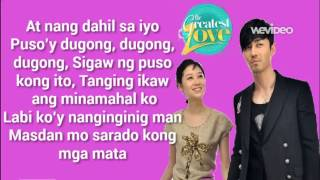 Repeat youtube video Dugong Dugong - Rita Iringan (Lyrics Video) TheGreatestLoveOST