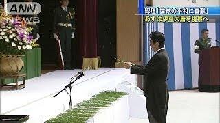 安倍総理大臣は、殉職した自衛隊員の追悼式に出席し、「世界の平和に全...