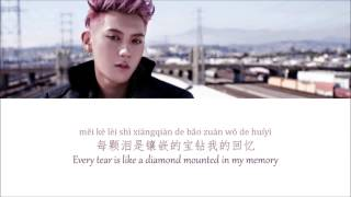 Download Video Z.Tao (CROWN) lyrics MP3 3GP MP4