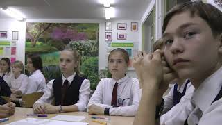 #ВМЕСТЕЯРЧЕ и #Российскийучебник, Урок экологии и энергосбережения «Свет в нашей жизни», 7 класс
