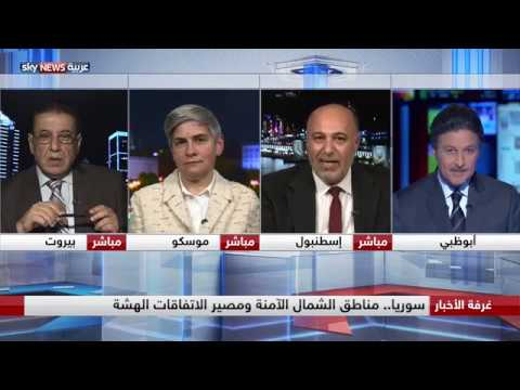 سوريا.. خرق الهدنة وتحرك الضامنين  - نشر قبل 6 ساعة