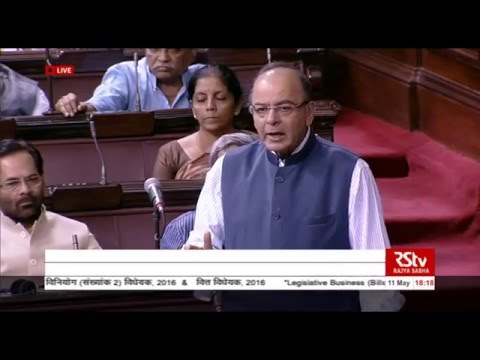 Reply of FM Arun Jaitley to the discussion on The Appropriation (No.2) & Finance Bill, 2016