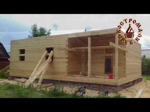 Отзыв по строительству дома из бруса с Кострома-Сруб
