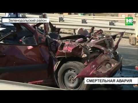 Трагическая авария произошла в Зеленодольском районе - 4 человека погибли | ТНВ