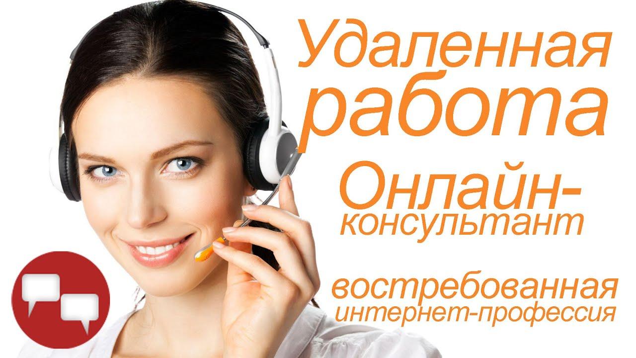 Работа удаленно в московской области удаленная работа вакансии от прямых работодателей бухгалтер