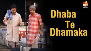 Dhaba Te Dhamaka | Bhagwant Mann | Jugnu Haazir Hai