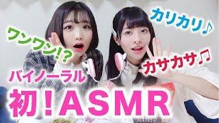 《豊洲PIT公演開催》 タイトル:「LIVE DAM STADIUM presents 神が宿る...