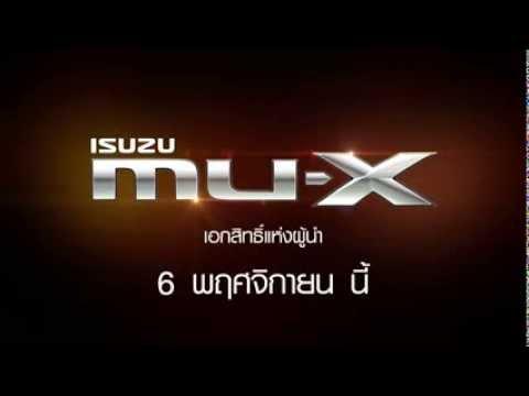 ใหม่ ISUZU MU X หรือ MU 7 2013-2014 ใหม่+เช็คราคา