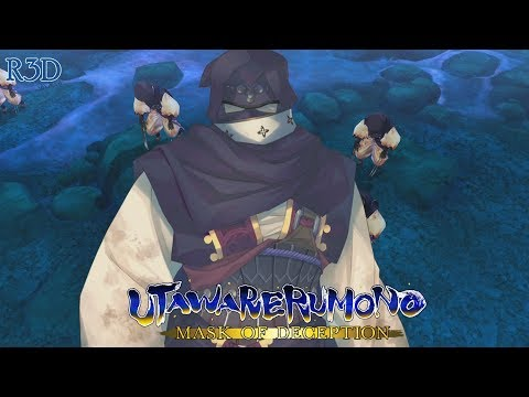 Utawarerumono: Mask of Deception - Walkthrough Part 66 [English, Full 1080p HD]
