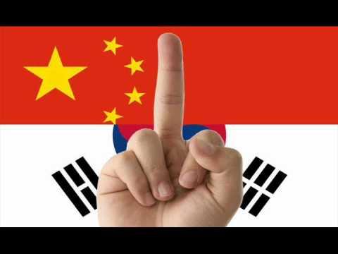 Fucking Korea 21