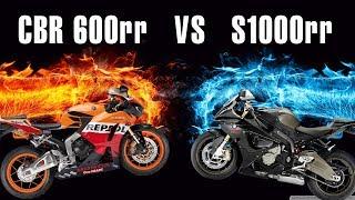 CBR600rr repsol vs S1000rr 2018