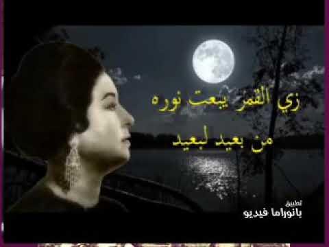 f6ab2d2aa ليلة حب ام كلثوم، وعبد الوهاب – أم كلثوم – Umm Kulthum – Egyptian singer