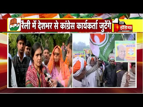 Exclusive Interview With Archana Sharma | Bharat Bachao Rally | Congress Protest