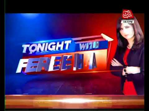 Tonight With Fereeha – 23 January 2018 - Abb Takk
