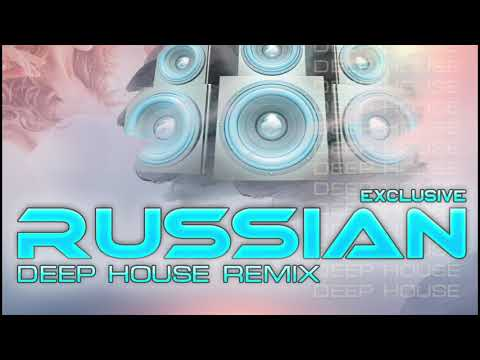 Russian Deep House 2019 EXCLUSIVE  Электронная Музыка