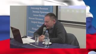 Новое от Степана Демура про Путина, будущее России и Киевскую хунту