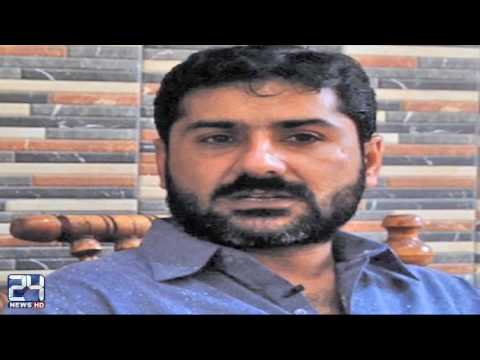 Uzair Baloch Confessed Having Links To Foreign Agencies