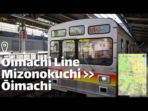 Tokyu Oimachi Line