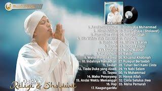 Opick Full Album Religi 2021 - Lagu Opick Terpopuler - Assalamualaikum, Ramadhan Tiba, Rapuh