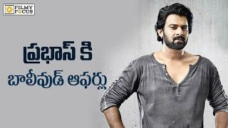 Prabhas to make his Bollywood debut Soon - Filmyfocus.com