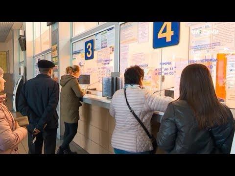 Суспільне Суми: У Сумах залізничний вокзал припинив роботу з 12-ї години