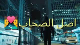 حلات واتس مهرجان قلبي في خطر