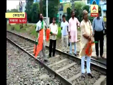 rail blockade at konnanagar during strike called by BJP