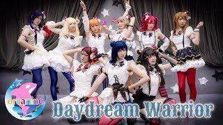 ラブライブ!サンシャイン‼︎Aqoursのコピーユニット[オルカナイン]です! オルカナ第4弾の動画は「Daydream Warrior」です!! 本家をたくさん研究して表現できるように ...