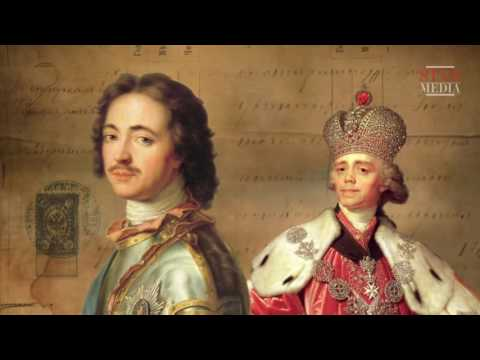The Romanovs. The History of the Russian Dynasty - Episode 6. Documentary Film. Babich-Design