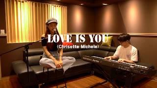 김민서- Love Is You (Chrisette Michele Cover)