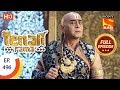 Tenali Rama   Ep 496   Full Episode   28th May, 2019